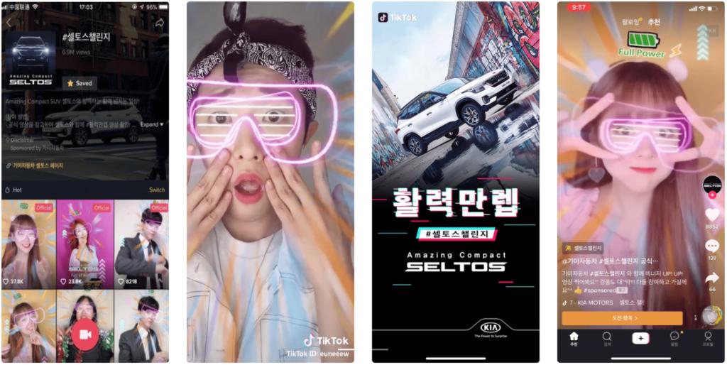 tiktok-ads-collection